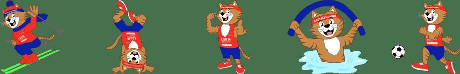 Charakter-Pose-Beispiel LSB